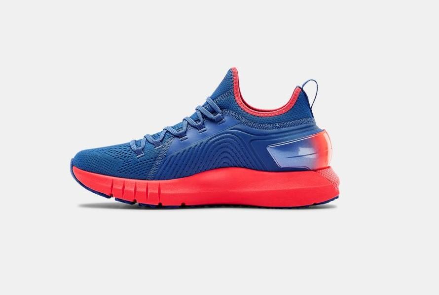 Men's UA HOVR™ Phantom SE Running Shoes Side