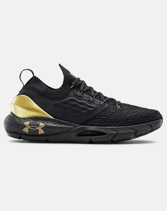 Men's UA HOVR™ Phantom 2 Metallic Running Shoes